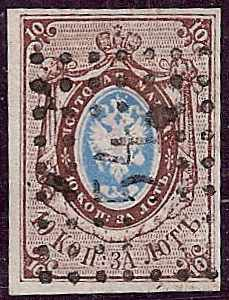 Russia Specialized - Imperial Russia 1858 issue Scott 1 Michel 1