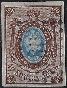 Russia Specialized Stamps-Imperial Russia 1857 - 1917 REGULAR ISSUES Scott 1 Michel 1
