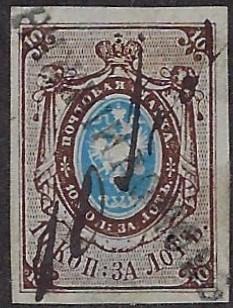Russia Specialized - Imperial Russia