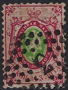 Russia Specialized Stamps-Imperial Russia 1857 - 1917 Romboid cancels Scott 10.3romb Michel 7