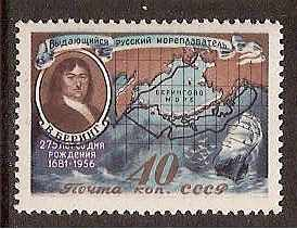 Soviet Russia - 1957-1961 YEAR 1957 Scott 1905 Michel 1914