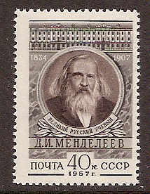 Soviet Russia - 1957-1961 YEAR 1957 Scott 1906 Michel 1915