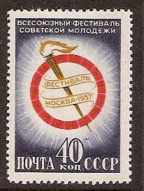 Soviet Russia - 1957-1961 YEAR 1957 Scott 1909 Michel 1918