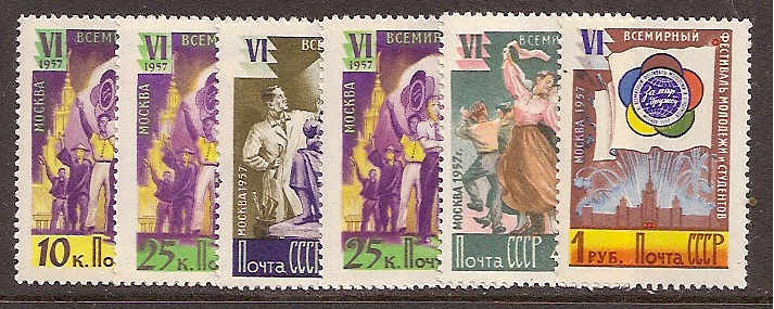 Soviet Russia - 1957-1961 YEAR 1957 Scott 1936-40 Michel 1945-9