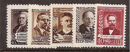 Soviet Russia - 1957-1961 YEAR 1957 Scott 1951-55
