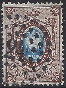 Russia Specialized Stamps-Imperial Russia 1857 - 1917 Circular Scott 2 Michel 2