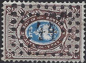 Russia Specialized Stamps-Imperial Russia 1857 - 1917 rectangular Scott 2 Michel 2