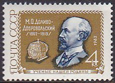 Soviet Russia - 1962  966 YEAR 1962 Scott 2558 Michel 2571