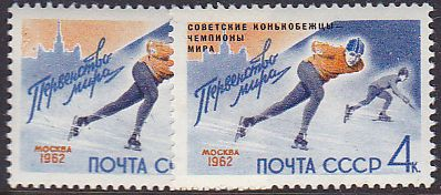 Soviet Russia - 1962  966 YEAR 1962 Scott 2562-3 Michel 2575-6