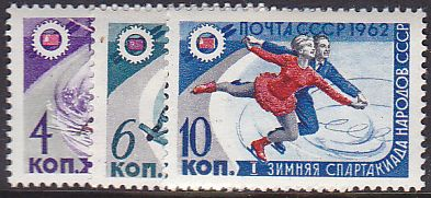 Soviet Russia - 1962  966 YEAR 1962 Scott 2572-4 Michel 2581-3