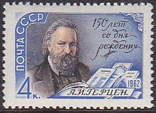 Soviet Russia - 1962  966 YEAR 1962 Scott 2575 Michel 2584