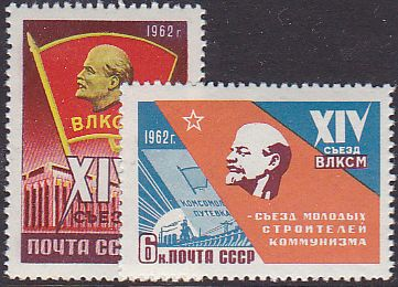 Soviet Russia - 1962  966 YEAR 1962 Scott 2576-7 Michel 2585-6
