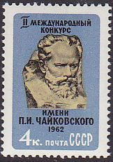 Soviet Russia - 1962  966 YEAR 1962 Scott 2579 Michel 2588