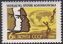 Soviet Russia - 1962  966 YEAR 1962 Scott 2580 Michel 2589