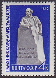 Soviet Russia - 1962  966 YEAR 1962 Scott 2590 Michel 2594