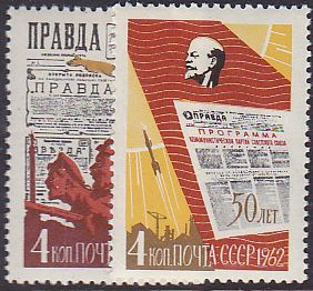 Soviet Russia - 1962  966 YEAR 1962 Scott 2591-3 Michel 2596-8