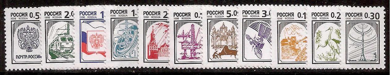 Soviet Russia - 1996+ Year 1998 Scott 6423-33