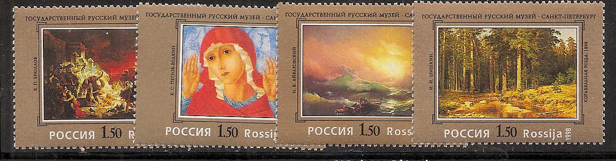 Soviet Russia - 1996+ Year 1998 Scott 6446-9