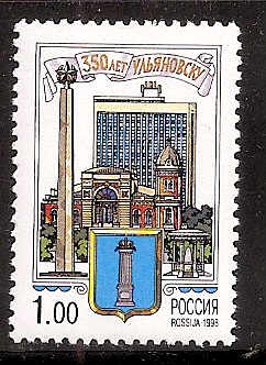 Soviet Russia - 1996+ Year 1998 Scott 6459 Michel 664