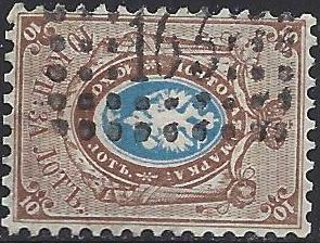 Russia Specialized Stamps-Imperial Russia 1857 - 1917 1858-64 issue perforation Scott 8 Michel 5