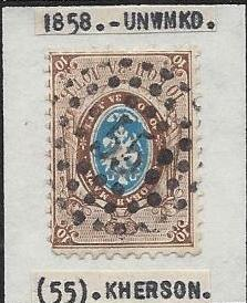 Russia Specialized Stamps-Imperial Russia 1857 - 1917 Circular cancel Scott 8.55.circular Michel 5