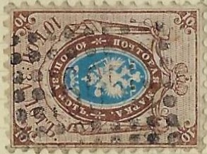 Russia Specialized Stamps-Imperial Russia 1857 - 1917 rectangular cancel Scott 8.605rectangular