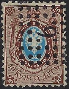 Russia Specialized Stamps-Imperial Russia 1857 - 1917 rectangular cancel Scott 8.6rectangular