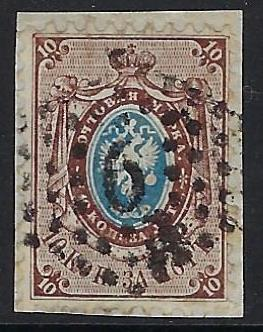 Russia Specialized Stamps-Imperial Russia 1857 - 1917 Romboid cancels Scott 8.6romb Michel 5