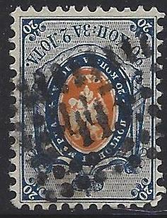 Russia Specialized Stamps-Imperial Russia 1857 - 1917 Regular issue Scott 9 Michel 7
