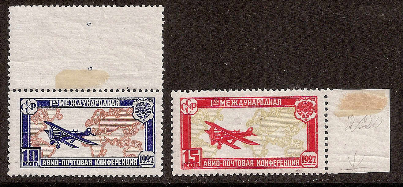 Russia Specialized - Airmail & Special Delivery AIR MAILS Scott C10-11