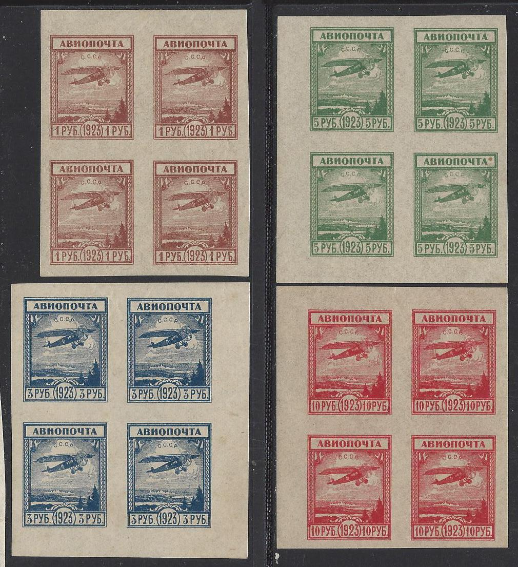 Russia Specialized - Airmail & Special Delivery AIR MAILS Scott C2-5