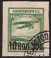 Russia Specialized - Airmail & Special Delivery AIR MAILS Scott C7a