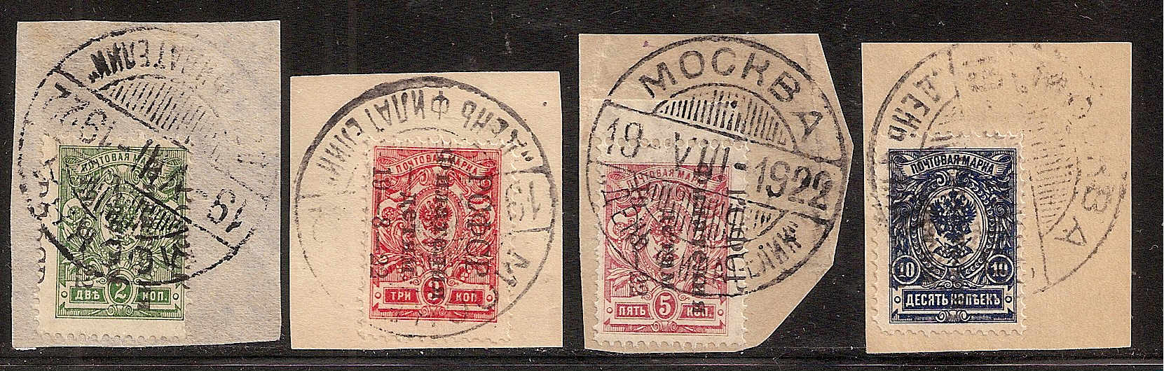 Russia Stamps-Semi-postal, Airmails, Back of Book, etc Semi-Postals Scott B25-8