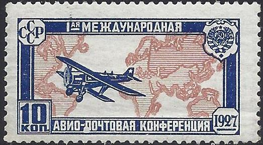 Russia Specialized - Airmail & Special Delivery Scott C11var