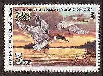 Russia -Duckstamps DUCK stamps