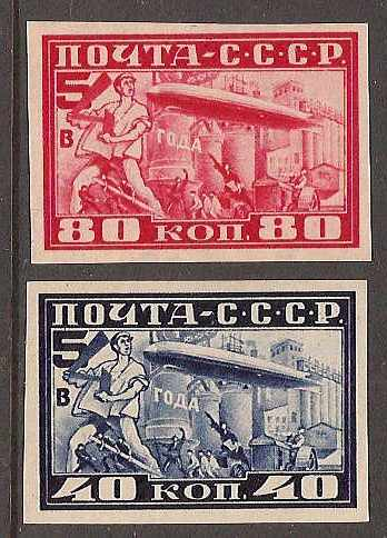 Russia Specialized - Airmail & Special Delivery AIR MAILS Scott C12-13b