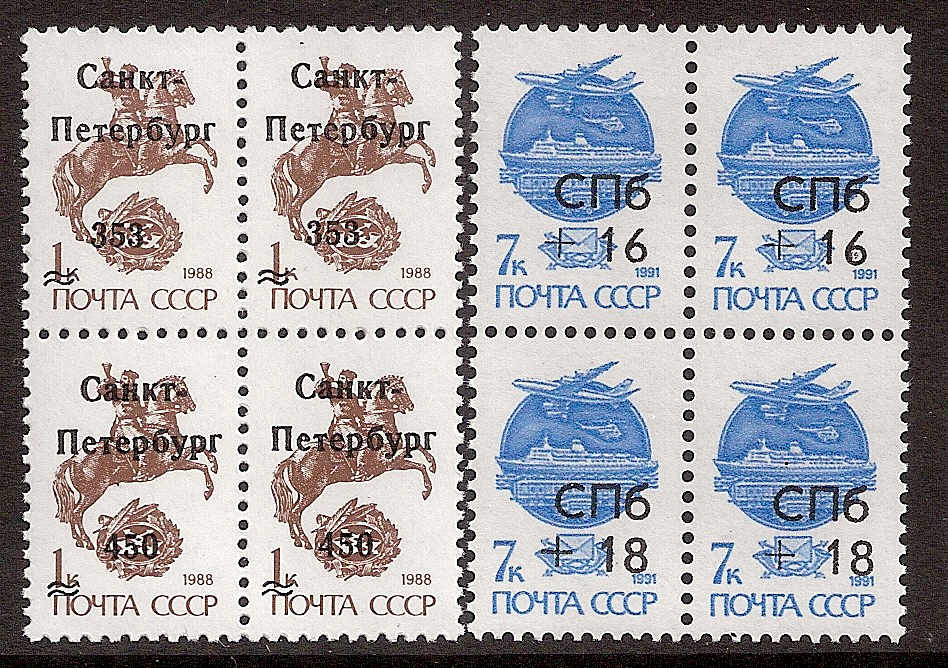 Russia Specialized - Provisionals St.Petersburg Scott 21
