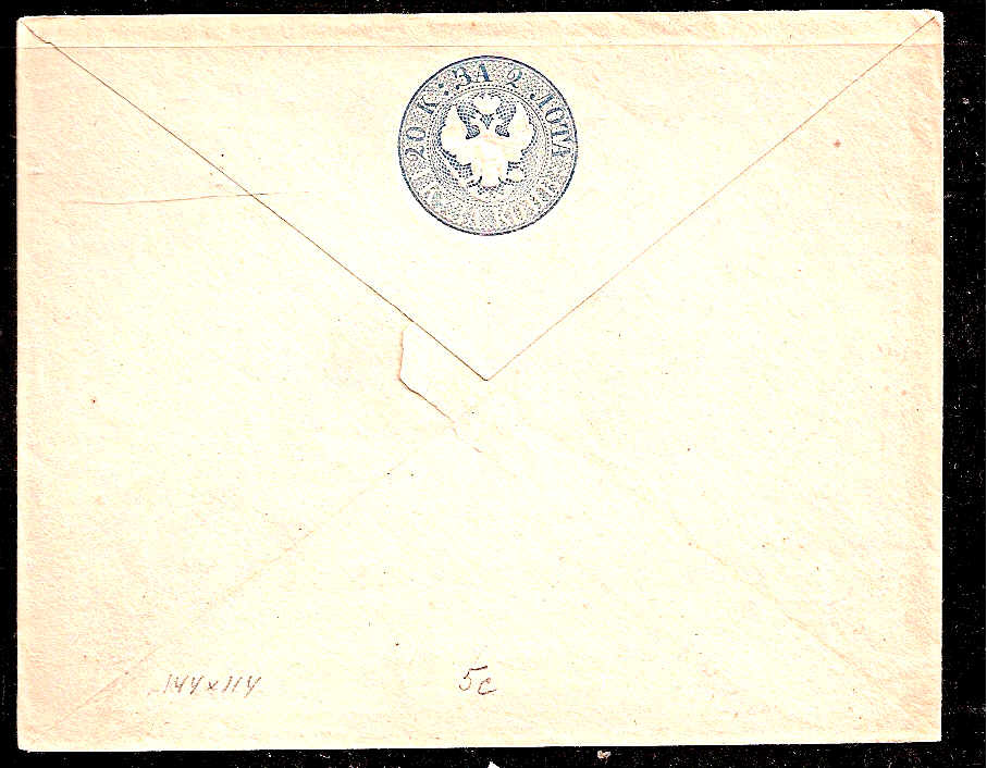 Postal Stationery - Imperial Russia 1848 issue (narrow tail) Scott 21 Michel U5C
