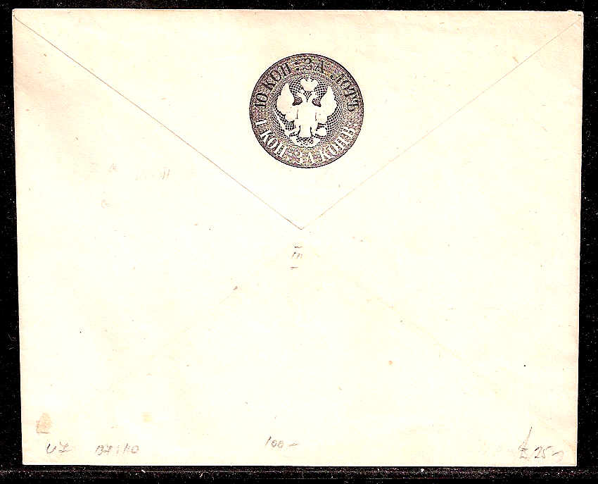Postal Stationery - Imperial Russia 1861 issue Scott 21 Michel U7A