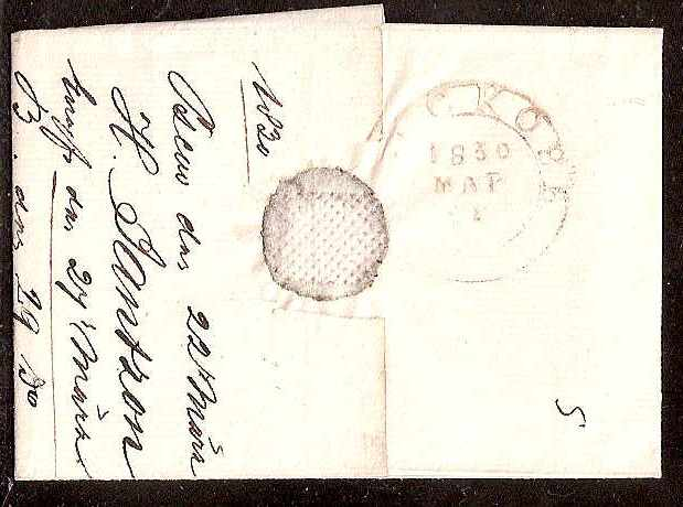 Russia Postal History - Stampless Covers PSKOV Scott 2701830