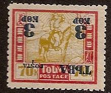 Russia Stamps Offices & States-Tannu Tuva. TANNU TUVA Scott 31a Michel 31var