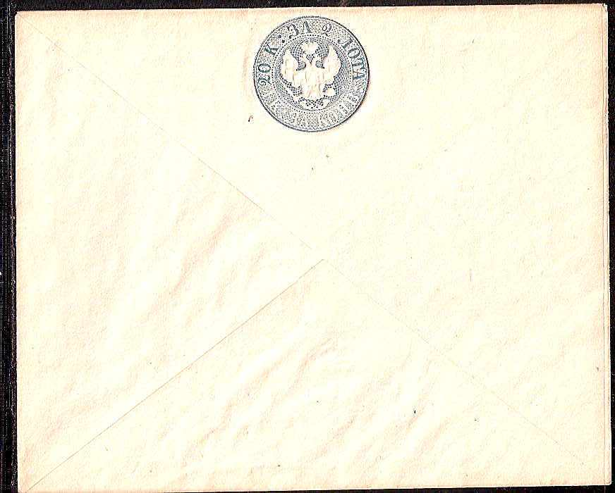 Postal Stationery - Imperial Russia 1848 issue Scott 21 Michel U2b