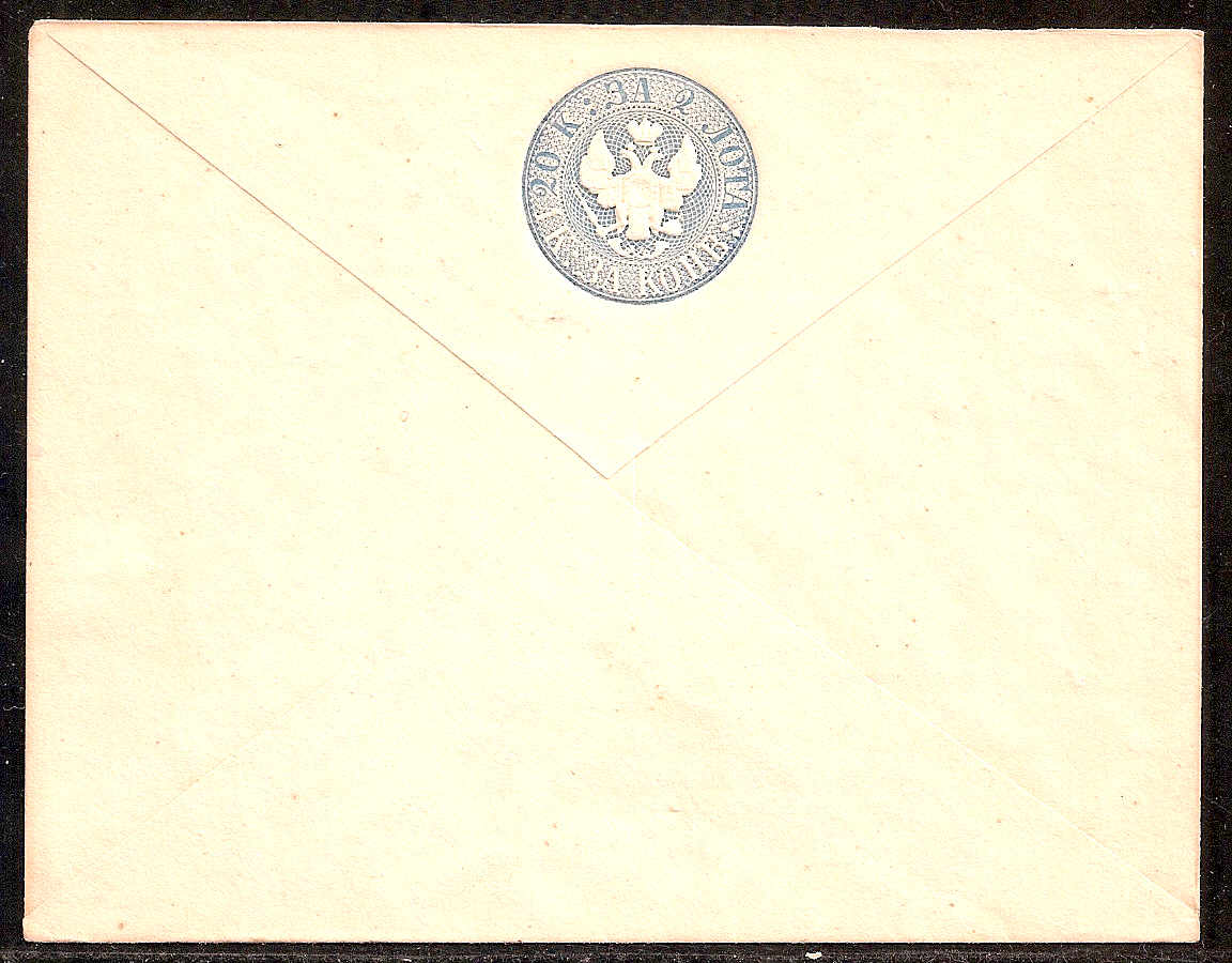 Postal Stationery - Imperial Russia 1848 issue (narrow tail) Scott 21 Michel U5a