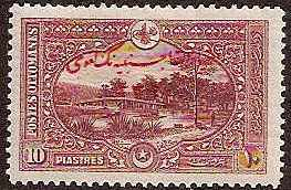 Turkey Scott 278-84
