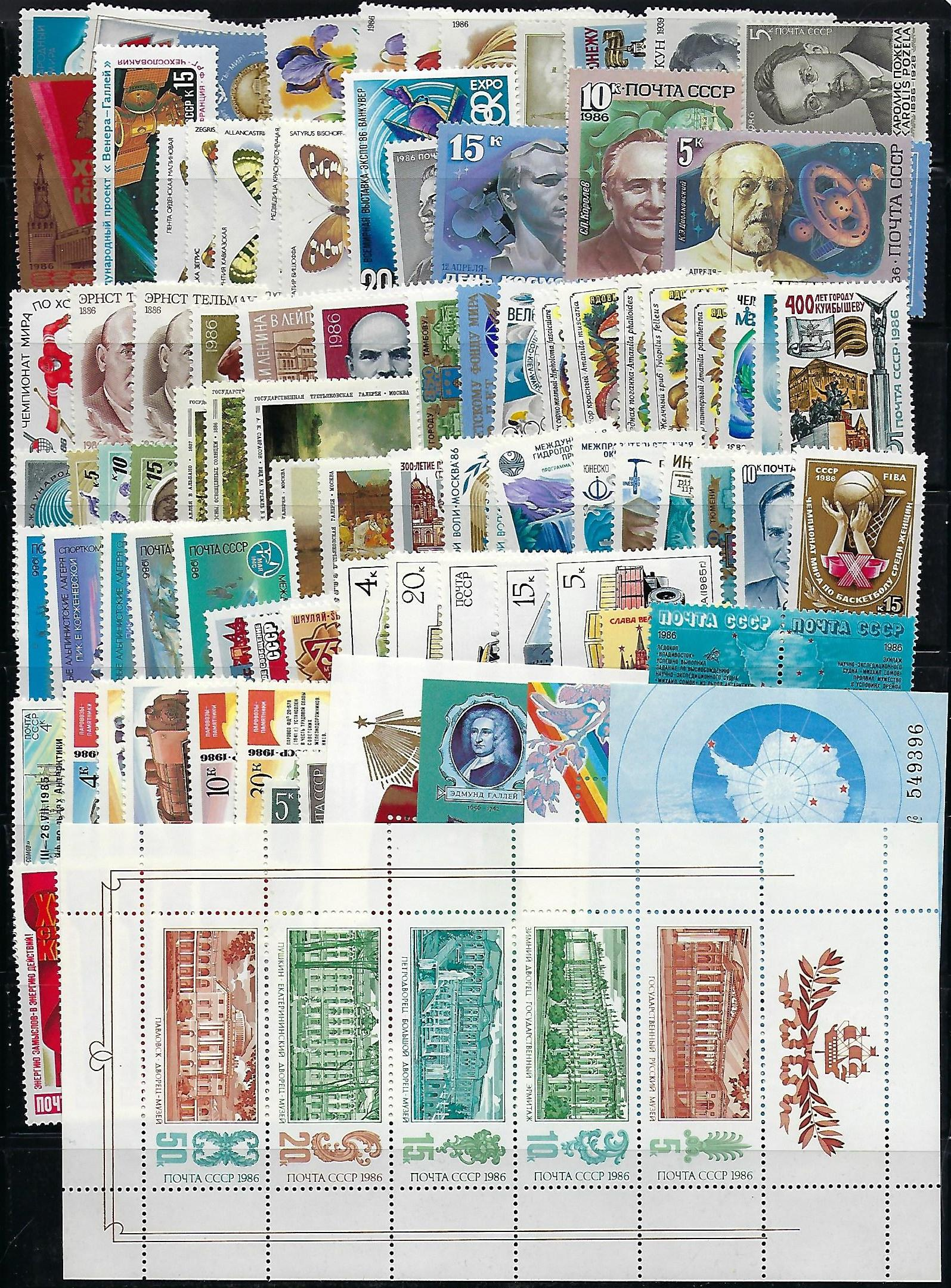 Russia - Year Sets RUSSIA YEAR SETS Scott 5419-5523