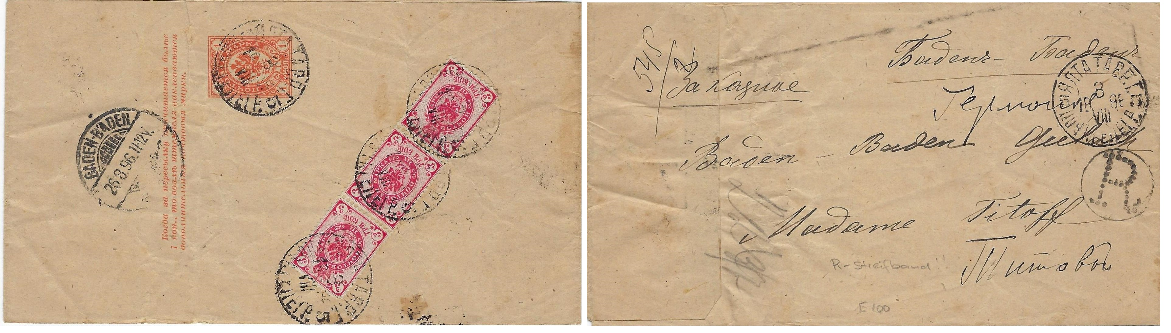 Russia Postal History - Stampless Covers Astrakhan Scott 1011858