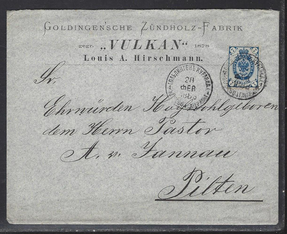 Russia Postal History - Advertising Covers Advertising covers Scott 1886