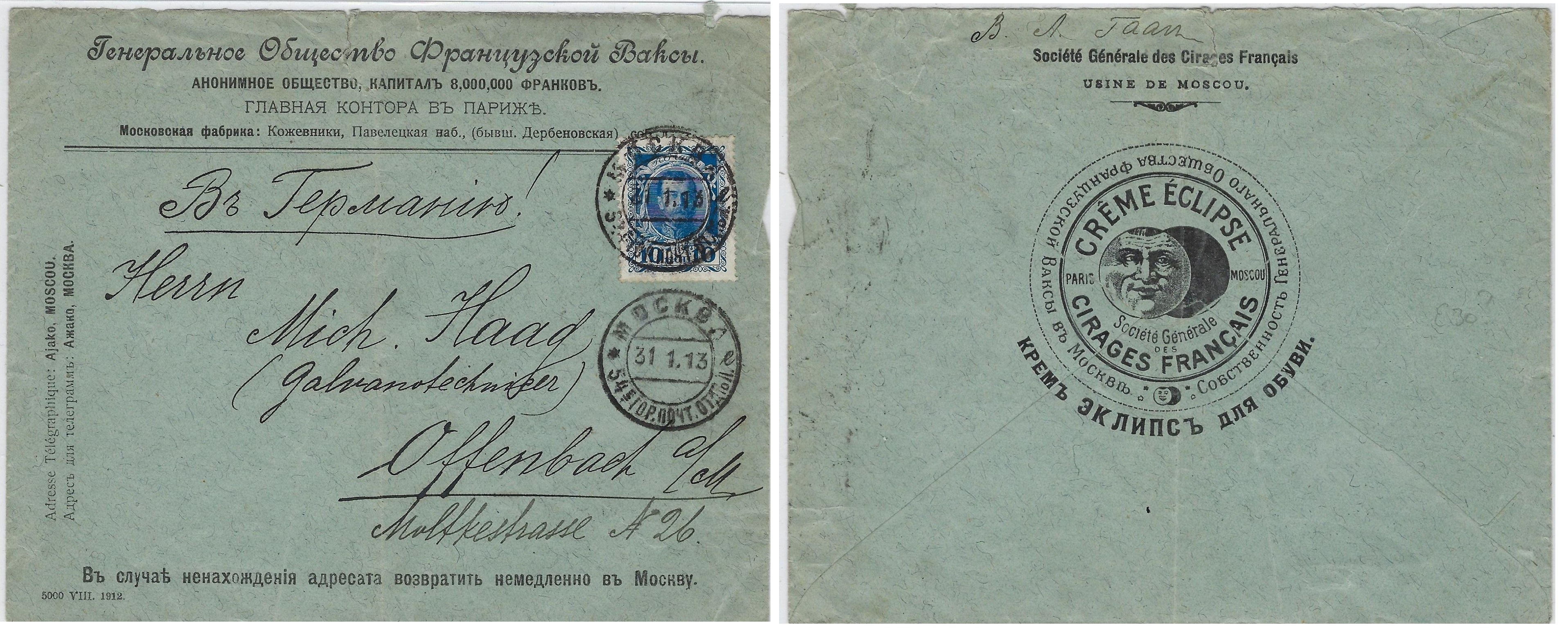 Russia Postal History - Advertising Covers Advertising covers Scott 1913