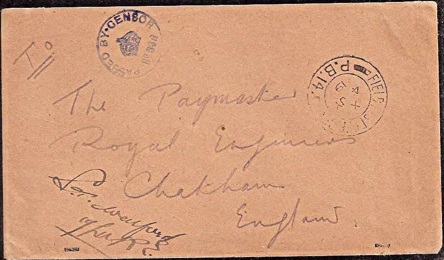 Russia Postal History - Allied Intervention. British Forces in North Russia Scott 14