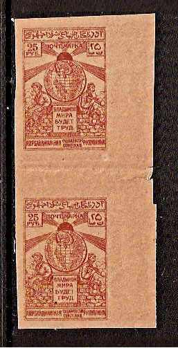 Russia Stamps Offices & States-Azerbaijan. AZERBAIJAN Scott 19